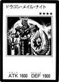 DragonMailKnight-JP-Manga-GX.png