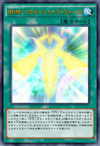 New RR Anime Cards Episode 74&75 200?cb=20150927092327