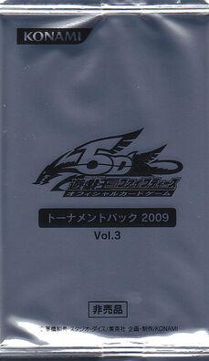 TP11-BoosterJP
