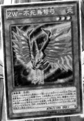 ZWPhoenixBow-JP-Manga-DZ