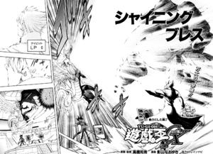 YuGiOh!GXChapter031