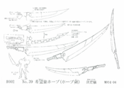 Number39Utopia-JP-Anime-ZX-ConceptArt-3