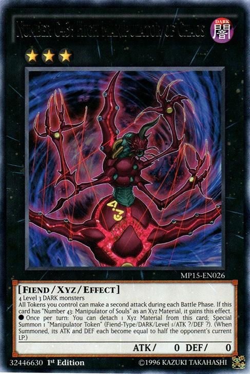 Number C43: High Manipulator of Chaos | Yu-Gi-Oh! | FANDOM ... Number C Yugioh