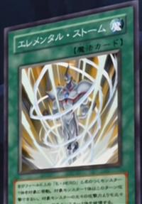 ElementalStorm-JP-Anime-GX