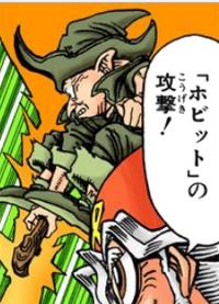 Hobbit-JP-Manga-DM-NC-color