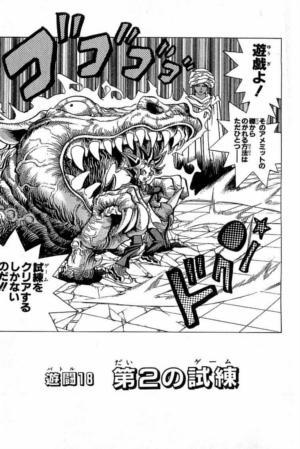 YuGiOh!Duel018