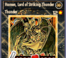 Hamon, Lord of Striking Thunder (BAM)