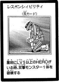 Responsibility-JP-Manga-GX