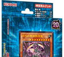 Structure Deck R: Machine Dragon Re-Volt