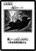VisionRelease-JP-Manga-GX
