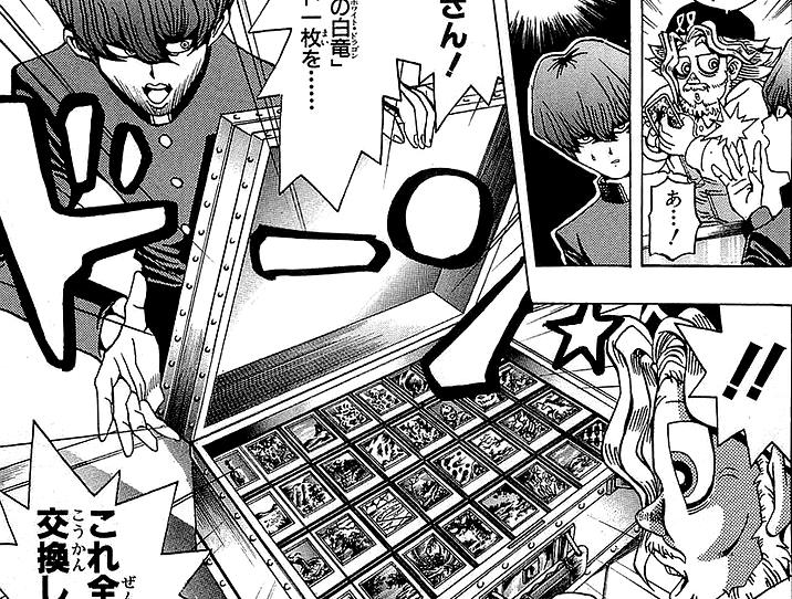 Afbeeldingsresultaat voor seto kaiba briefcase cards