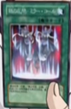 MirrorCall-JP-Anime-GX