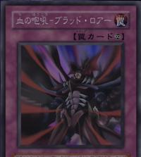 PlasmaRoar-JP-Anime-GX-Closeup