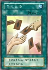 CardExchange-JP-Anime-DM