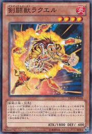 GladiatorBeastLaquari-DE02-JP-C