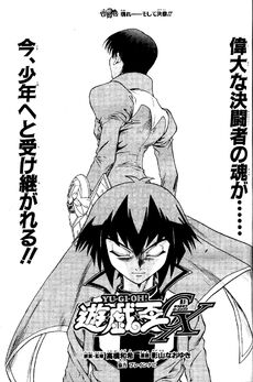 YuGiOh!GXChapter015