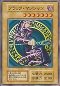 DarkMagician-JP-Anime-DM