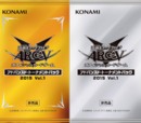 Advanced Tournament Pack 2015 Vol.1