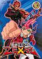 ZEXAL DVD 10