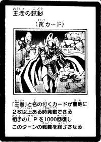 ChampionsPulse-JP-Manga-5D