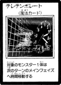 Teletemporate-JP-Manga-R