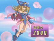 DarkMagicianGirl-JP-Anime-GX-NC