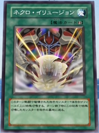 NecroIllusion-JP-Anime-GX