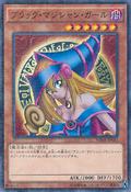 DarkMagicianGirl-MB01-JP-MLR-RP