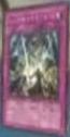 SynchroRivalry-JP-Anime-5D