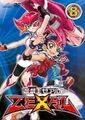 ZEXAL DVD 8