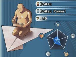 Doitsu-WC07