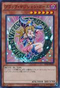 DarkMagicianGirl-DP16-JP-SR-RP