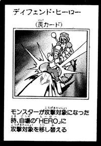 DefenderHero-JP-Manga-GX