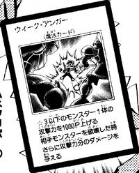 WeakAnger-JP-Manga-GX
