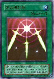 SwordsofRevealingLight-PG-JP-UR