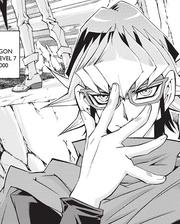 Manga Reiji (One Shot)