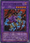 ReaperontheNightmare-301-JP-NR