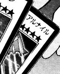CyberAlnair-JP-Manga-GX