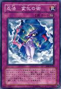 NinjitsuArtofTransformation-SD8-JP-C
