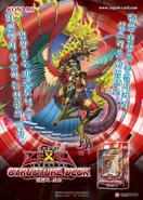 SD24-Poster-KR