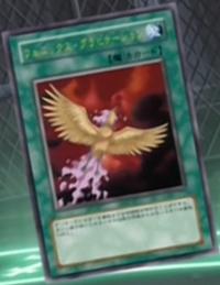 PhoenixGravitation-JP-Anime-DM