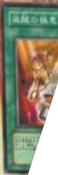 TheSecretoftheBandit-JP-Anime-5D