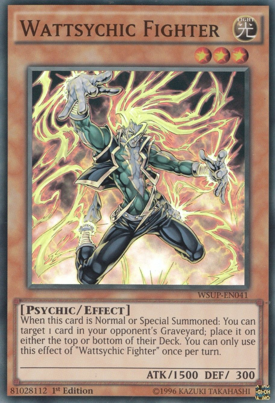 wattsychic fighter