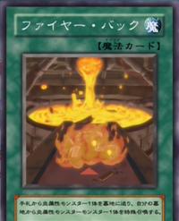 FireRecovery-JP-Anime-GX
