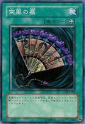 GustFan-DL4-JP-C