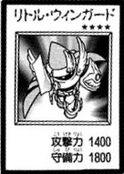 LittleWinguard-JP-Manga-R
