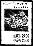 CaterpillarTank-JP-Manga-R