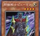 Episode Card Galleries:Yu-Gi-Oh! ZEXAL - Episode 007 (JP)