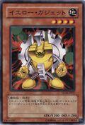 YellowGadget-SD18-JP-C