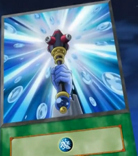 BubbleRod-EN-Anime-GX